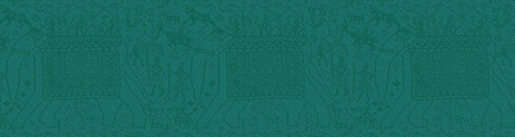 Sri Lanka | Rama Tours