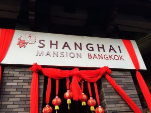 Bangkok, Shanghai Mansion | Rama Tours